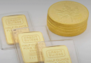 Gold ETF – The way forward in 2021