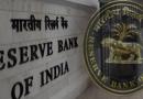 RBI's 50,000 Crore Fund explained