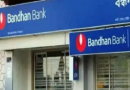 Bandhan Bank Results – Q4 profit falls 80.1% to Rs 103 crore as provisions increase