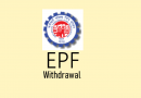 EPF online withdrawal: Step by step guide to withdraw money from your account.