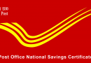 All you wanted to know about National Savings Certificate