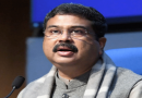ONGC's'major' oil and gas reserves will be auctioned off by the government, according to Pradhan.