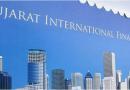 Gujarat International Finance Tec-City – Global Financial Hub